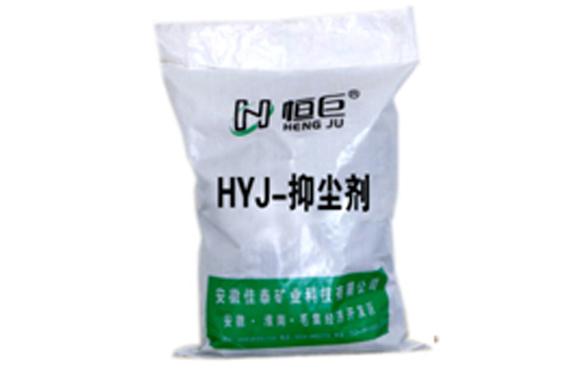 HYJ-抑尘剂